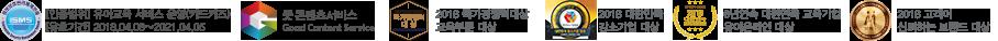 유아교육서비스 운영키드키즈 굿콘텐츠서비스 2018 대한민국 강소기업 대상 6년연속 대한민국 교육기업 유아온라인 대상 2018고객이 신뢰하는 브랜드 대상