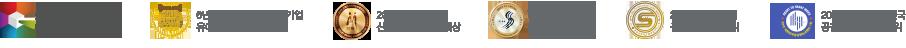 컨텐츠 제공 서비스 우수 품질인증, 3년연속 대한민국 교육기업 유아온라인 대상, 2015년 대한민국 공감받는 브랜드 1위, 2015 대한민국 전문기업